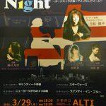 American Night ~オーケストラが描くアメリカンドリーム~