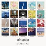 amu design 18期写真展「ohaco(オハコ)」