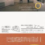 paintings20+ 京都造形芸術大学 通信教育部洋画研究室 教員と卒業生の展覧会