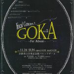 Vocal Concert GOKA Vol. 2 ~For Advent~