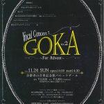 Vocal Concert GOKA Vol. 2 ~For Advent~