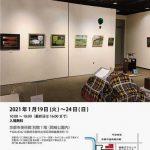 第27回日本・コリア友好美術展2021/京都