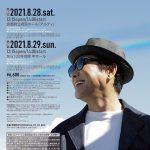 杉山清貴 acoustic solo tour 2021