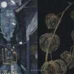 いつも、そこに在る 村松健二展/内なる声を聴く瞬 ─心画録2021 松澤敬子展