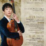 木村 大 memory-go-round ギター・コンサート