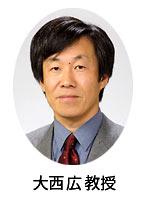 チベット問題特集:大西広教授の...