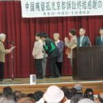 心ひとつに政治を動かした 中国残留孤児訴訟