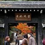 京都紅葉情報2009