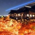 清水寺【3】Kiyomizu-tera Temple