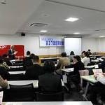 職場のメンタルヘルス強化を 職対連が総会
