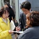 奮戦・成宮まり子さん(1)願い届けて国政動かす~8省庁相手に交渉
