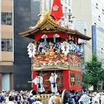 夏空の下、大盛り上がり 祇園祭・山鉾巡行