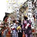 背が高くて、マザコンでなく…願いが叶いますように 地主神社七夕祭