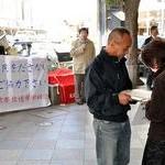 地デジ難民をださない 京都放送労組が宣伝