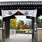建仁寺Kennin-ji Temple
