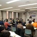 貧困なくし、豊かになる政治実現を 南・下京革新懇