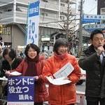 京都市議会定数削減賛成できない 共産党がいっせい宣伝