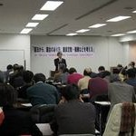 臨時市議会、議員定数削減に反対 共産・山中京都市議団長