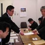 京奈和道の100円橋の通行を無料に 共産党が申し入れ
