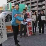地震被災者救援へ募金活動 京都の青年ら街頭へ