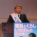 大植のぼるさんを府議会に 京田辺市で共産党演説会