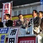 「原発事故は人災。原発依存からの転換を」 京都で市田書記局長