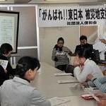 塩釜市で医療支援に入った、京都民医連の門祐輔医師