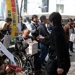 「被災地の障害者に支援を」 京都の障害者が募金
