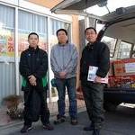 きょうされん京都支部から3人が郡山市へボランティア