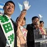 住民の命守る地方自治体へ共産党躍進を 京都で市田書記局長