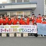 「走って、平和を訴える」 京都民医連ぴーちゃり&ピースラン