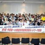 中田さんの命日に高裁勝利を誓う 過労死裁判支援ネット