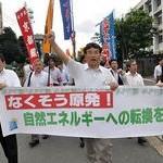「なくそう原発」京都総評など府へ要望