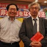 脇田・中村氏が『「非正規」をなくす方法』出版