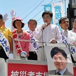 共産6候補全員当選を 向日市議選告示