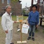 「放射能測ろう隊」が活動 京田辺・綴喜地域