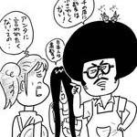 (88)茶髪で解雇!?