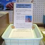 京田辺市が「核兵器禁止条約」署名設置 共産党の要求実る