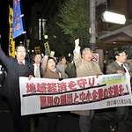 TPP参加反対、脱原発へ 府市民総行動に450人