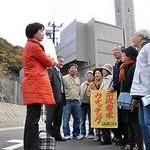 トラブル続きの京都焼却灰溶融炉 住民らがウォッチング