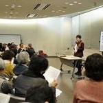 過大、ムダ遣いの京都市溶融施設 学習会で岩佐恵美氏が批判