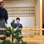千五郎さんの孫 初出演 茂山狂言会
