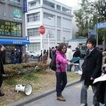 大学入試新歓で対話 京大で民青同盟