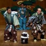 茂山家動画撮り放題 5月4日に特別狂言会