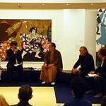 特別展「歌舞伎と能を染める」で金剛流宗家らがトーク