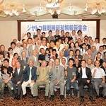 派遣法の抜本改正へ運動 ジヤトコ裁判勝利報告集会