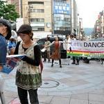 京都からダンス規制の風営法変えよう Let's Dance署名スタート