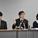 舞鶴市が生保護申請者追い返す NPOが抗議
