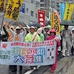 「核兵器も原発もいらない」 平和行進京都入り