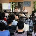 京都水族館建設後の問題点を考える 住民らが集会